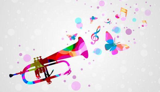 第38回 本巣地区吹奏楽祭に出演します